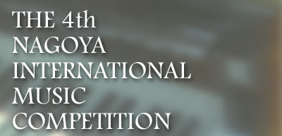 The 4th International music competition
